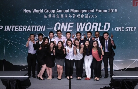 New World Group Annual Management Forum (Aug 2015)