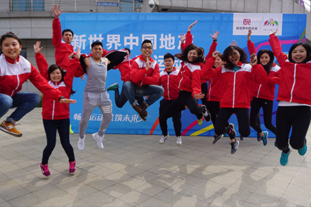 New World China Land Sports Day (Sep 2016)