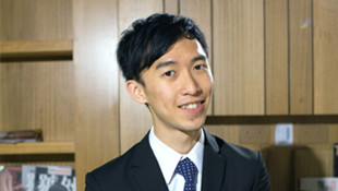 Jesse Chow<br>Senior Officer – Sales & Marketing<br>Management Trainee 2014