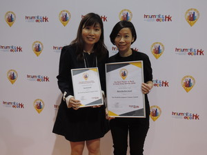 New World Development Wins Host of Awards  For its Dedicated Artisanal HR Management Strategies