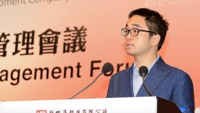 <p>Adrian Cheng, Executive Vice-chairman and Joint General Manager</p>