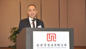 Gary Chen, Executive Director and Joint General Manager