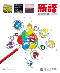 Staff Magazine New World • New Words Issue 24 (May 2014)