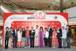 Guests attended the press conference of New World Cycling Charity Championship 2013