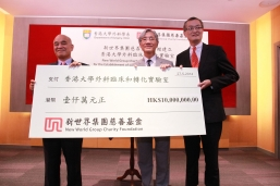 Dr Henry Cheng (first left), Chairman and Executive Director of the New World Development Company Limited, presents a cheque to Professor Lo Chung-mau (first right), Chair Professor and Head of the Department of Surgery and Professor SP Chow(second right), Vice-President and Pro-Vice-Chancellor