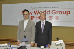 New World Group hosts a press conference to announce its FY2017 annual results