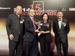 New World Group receives accolades in three categories and the top honour, Best Practice Grand Award