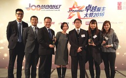 New World Development Company Limited received Employer of Choice Award, Graduate Development Award and Human Resources Social Media Award from Mr. Stephen SUI, JP, Acting Secretary for Labour and Welfare Bureau of the Government of the Hong Kong Special Administrative Region at the 2016 Employer of Choice Awards Presentation Ceremony