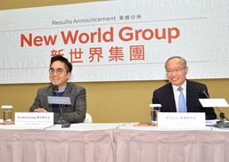 New World Group organizes a press conference to announce its FY2017 interim results