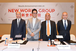 New World Group organizes a press conference to announce its FY2016 annual results