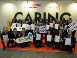 New World Development and its subsidiaries proudly accept the Caring Company logos from HKCSS at today's Caring Company Partnership Expo