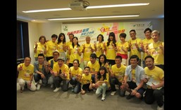 "NWDS co-organized a press conference with Sowers Action along with many artists at Pentahotel Hotel Hong Kong, Kowloon yesterday to kick start the ""New World Department Store Sowers Action Challenging 12 Hours Charity Marathon 2015""."