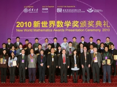 "The 2nd ""New World Mathematics Awards"" Encourage and facilitate Chinese professionals to explore Mathematics"