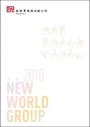 New World Group FY2010 Annual Reports Garner International Mercury Awards