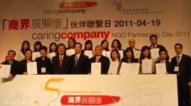 New World Group and its 20 group companies are awarded as Caring Companies