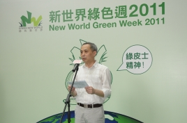 New World Green Week 2011 Kickoff Ceremony