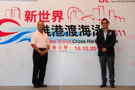 Cross Harbour Race Returns to Hong Kong on 16 October 2011