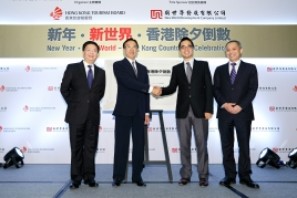 New World Development as Title Sponsor of New Year.New World – Hong Kong Countdown Celebrations