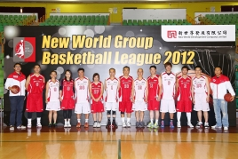 New World Group Basketball League 2012 Manifests the Spirit of UNITI