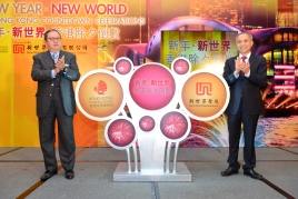 New Year.New World – Hong Kong Countdown Celebrations Biggest-ever Pyrotechnic Musical in Hong Kong