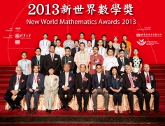 New World Mathematics Awards 2013 Nurtures Young Chinese Mathematics Talents Worldwide and Encourages Exchange of Knowledge