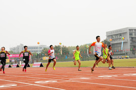 New World China Land Proudly Held its Third National Staff Sports Meet