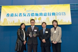 NWFB and Citybus garner Age-Friendly Gold Star Award