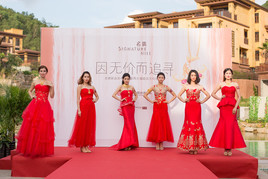 Shenzhen New World Signature Hill Launching Ceremony cum Chow Tai Fook Jewellery Show; Sales reach over 1.6Billion