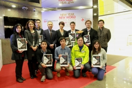 Reminiscence of Dazzling Pyrotechnic Show at New Year‧New World – Hong Kong Countdown Celebrations Photo Exhibition