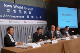 New World Group Announces 2007/2008 Interim Results