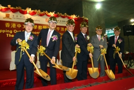 CUHK and New World Development Company Limited Jointly Organize the Topping-Out Ceremony for the Teaching Hotel