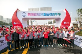New World Group Sponsors and Organises the first Qianhai - Shenzhen - Hong Kong Athletics Carnival