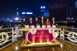 New Year ‧ New World – Hong Kong Countdown Celebrations Welcome 2015 Amidst Music And Cheers