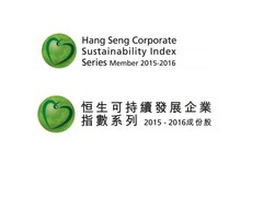 New World Development Selected as Constituent Stock of Hang Seng Corporate Sustainability Index for Two Consecutive Years